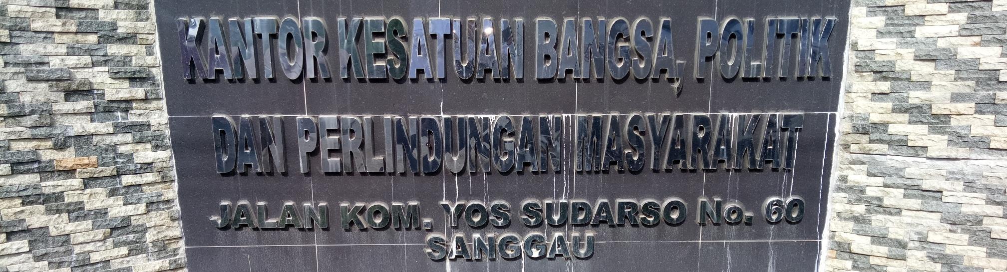 Kantor Kesatuan Bangsa, Politik dan Perlindungan Masyarakat Kabupaten Sanggau